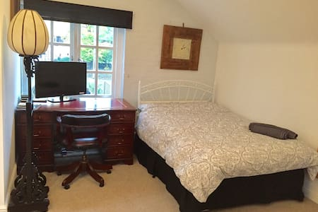 Private studio flat - West Bridgford - Apartemen