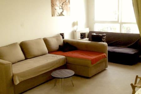 Appartement proche Paris - Vigneux-sur-Seine - Apartment