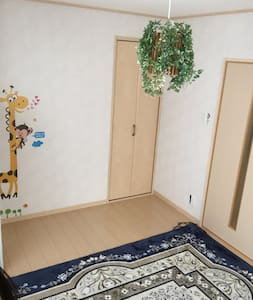 A room in Kakogawa Free Wi-Fi - Apartment
