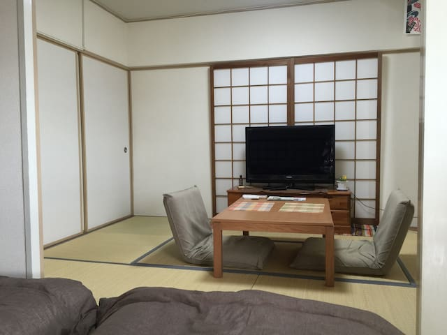 Good view, convenient & quiet apt+free pocket wifi - Kyoto