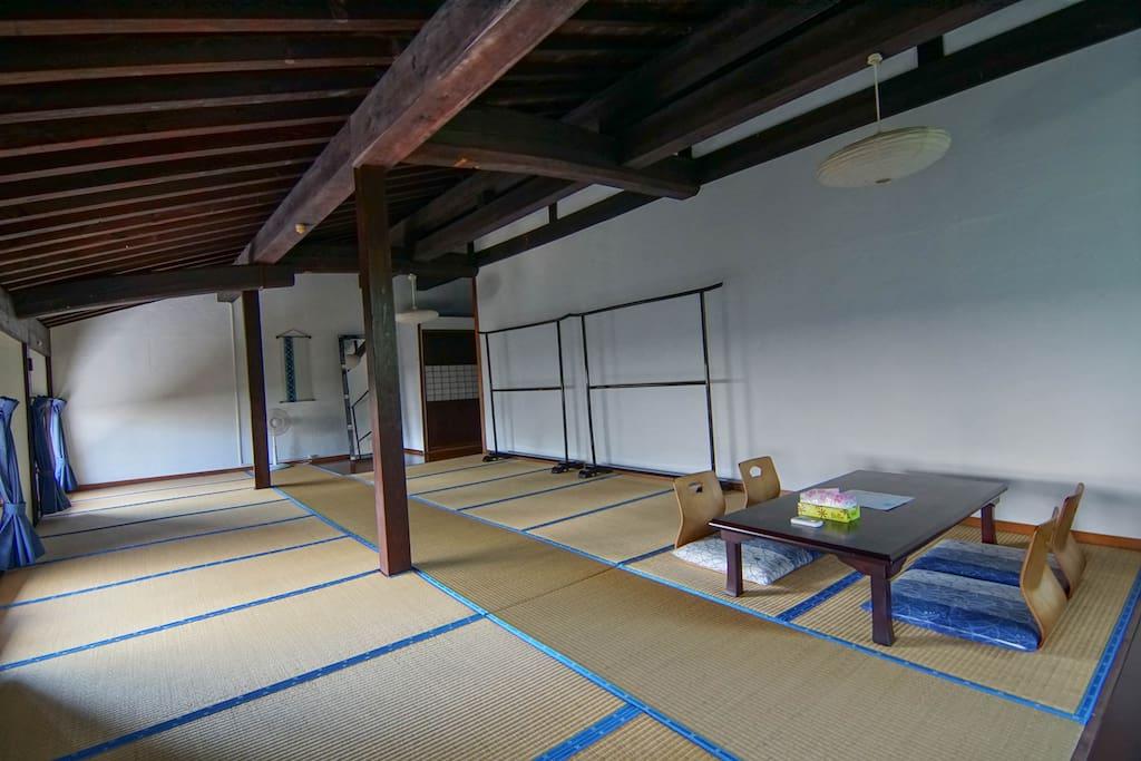 Kujira room
