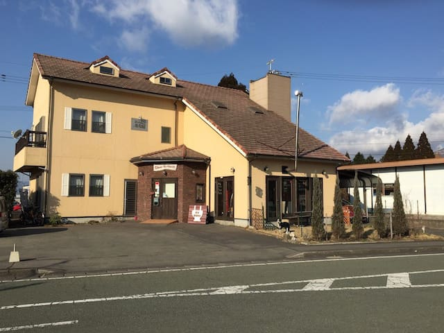 Warm share house with Cycling tour - Minamiaso - Hus