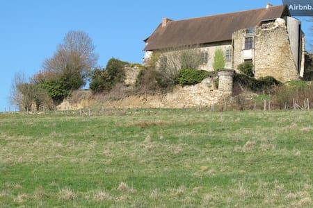 Stay in the Old Castle-Cottage #2 - Vicq-sur-Breuilh - Slot