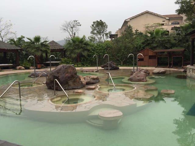 美林湖温泉公寓二房一厅 - 广州市