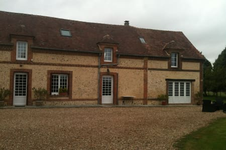 Chambre 2 plces près Center Parcs - Les Barils - 一軒家