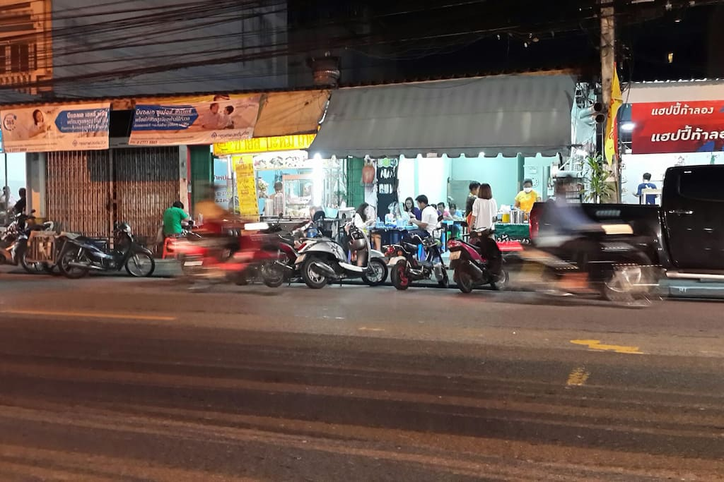 Street food : rice, noodle, local drink