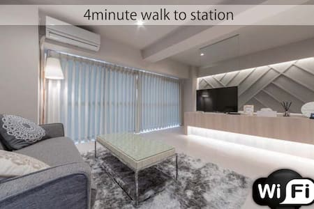 简约有情调的室内设计~离车站4分钟~有免费wifi - Ōsaka-shi