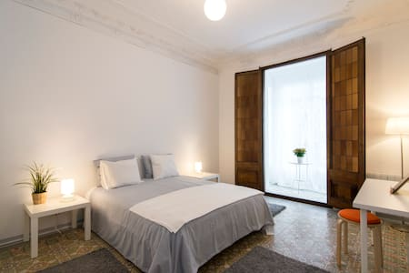 Bright room in the quite Barcelona - Appartement