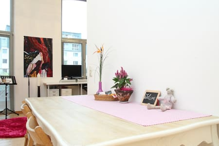 "Sunny Pretty Artist Loft ""Old Factory"" Hamburg - Hambourg"