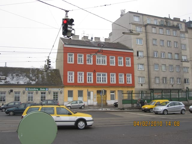 Studentenzimmer G3-D - Wien - Apartment