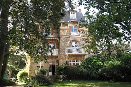 Separate apart. 8ppl close to Paris - Saint-Leu-la-Forêt - Appartement