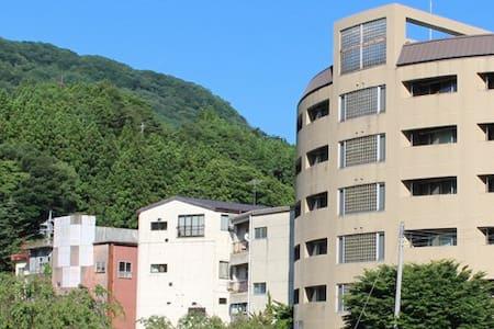 max-resort  ラグジュアリーなリゾートマンション - Nasushiobara-shi - Villa