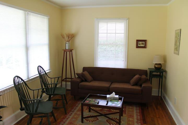 The Cozy Cottage - Athens - Maison