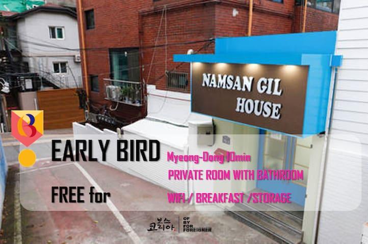 Namsangil House(明洞/MyeongDong) : PRIVATE SINGLE #1