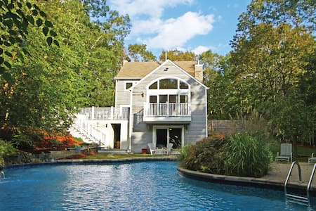 Minutes to Sag Harbor and Bridgehampton Twin Br - Sag Harbor - House
