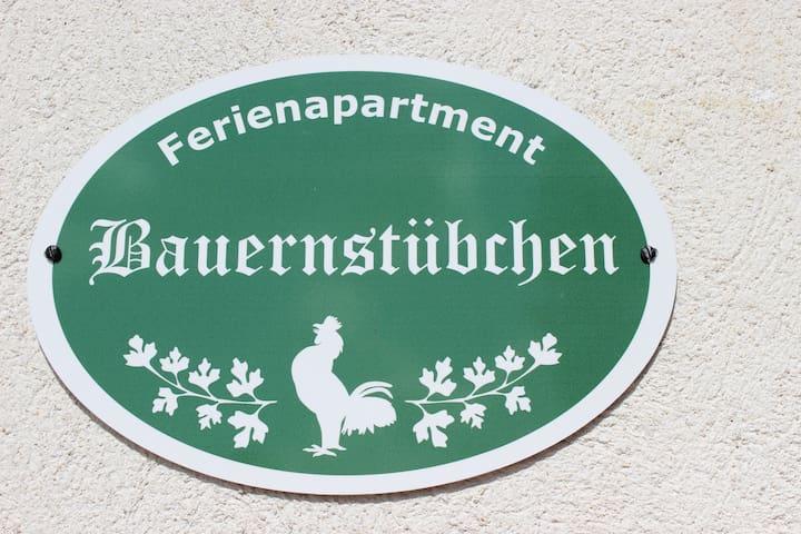 Ferienapartment Bauernstübchen - Nonnweiler - Apartamento