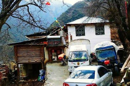 次里取初的家 - 迪庆藏族自治州