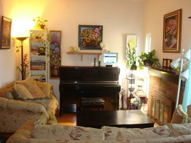 Cozy Downstairs Suite - Rowland Heights - Haus