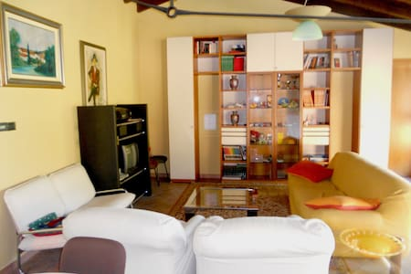 Loft indipendente in campagna - Mirandola - 公寓