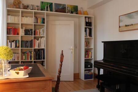 Gemütliches Zimmer, 1 - 2 Personen - Дармштадт - Дом