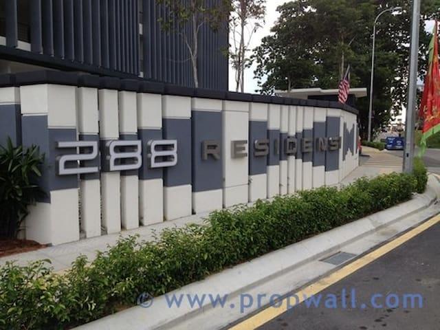 Mid point bt KLCC and KL Sentral - Kuala Lumpur - Lyxvåning
