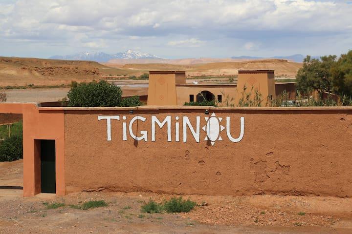 "Tigminou: ""Ma maison"" en berbére - Ouarzazate - Bed & Breakfast"