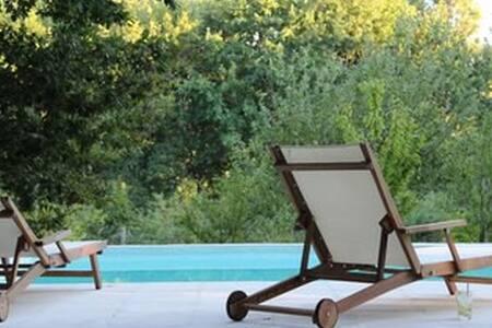 Quinta de Casais - Country House - Paredes de Coura - Villa