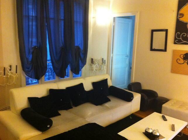 Paris à Nanterre - Nanterre - Appartement