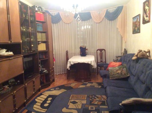 Уютная комната недалеко от метро - Moskva