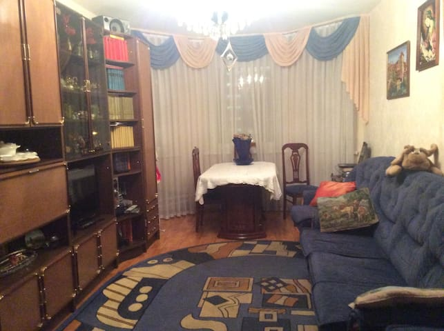 Уютная комната недалеко от метро - Moskva - Apartmen