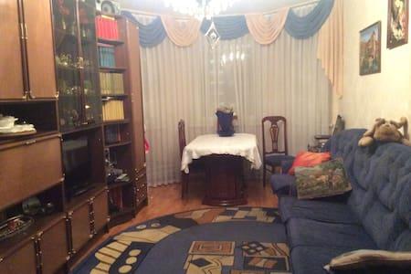 Уютная комната недалеко от метро - Moskva - Apartment