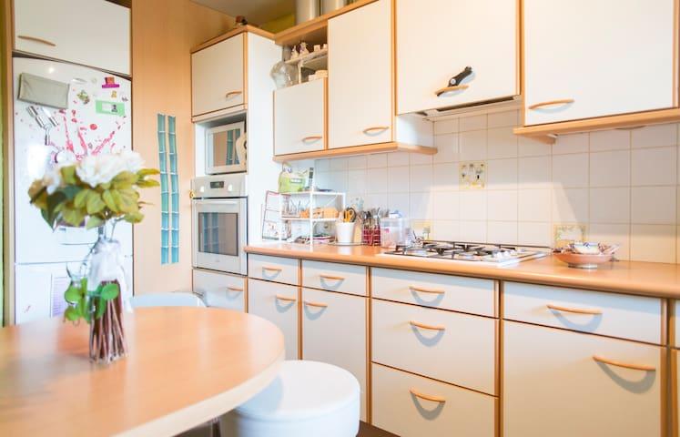 Superbe T5 proche  Zénith de Rouen - Le Grand-Quevilly - Apartment