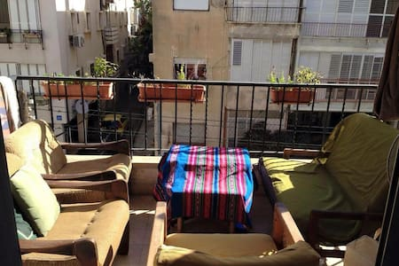 peacefull appatment in center TLV! - Tel Aviv-Yafo - Apartment