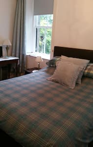 Kingsize room - room only - Lossiemouth - Penzion (B&B)