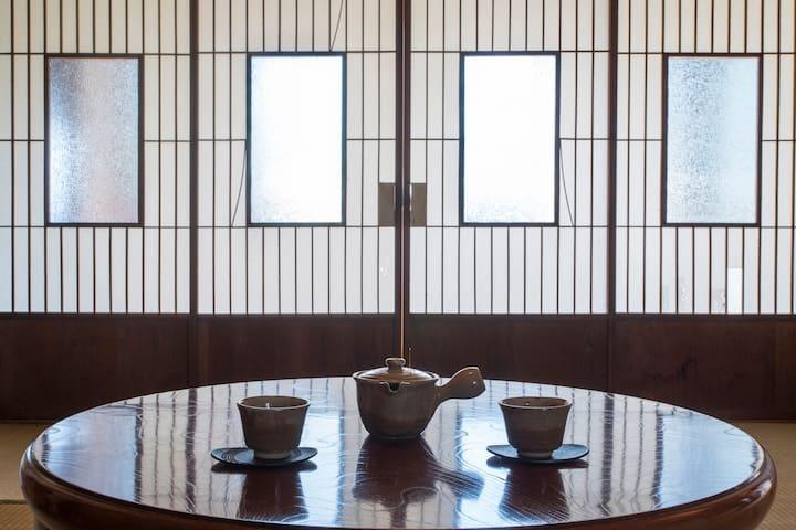 Wasabi - Fujisawa-shi - Casa