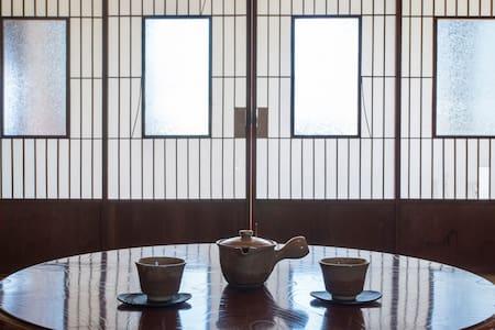 Wasabi - Fujisawa-shi