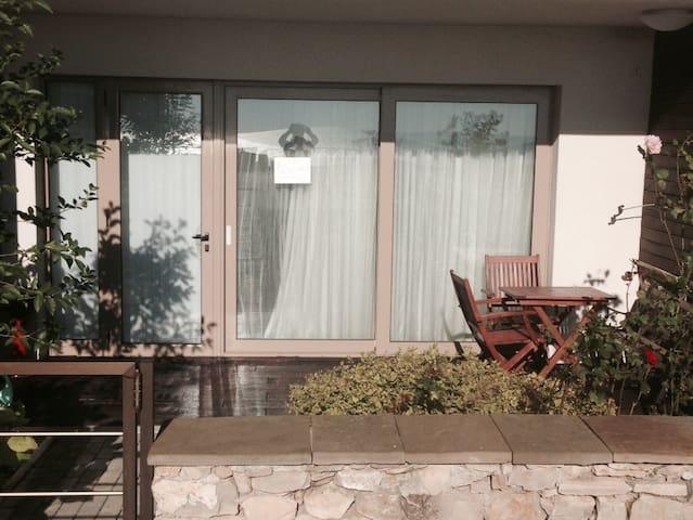 Уютная квартира с собственным садом