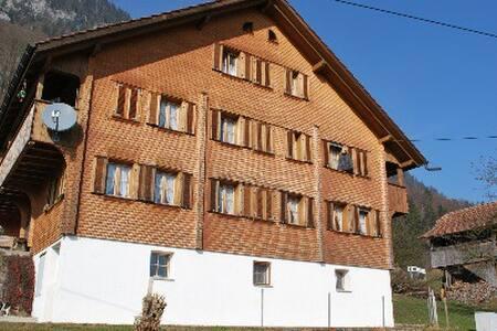 Gästehaus Schürmatt, Alpnach Dorf - Alpnach Dorf - Bed & Breakfast - 1