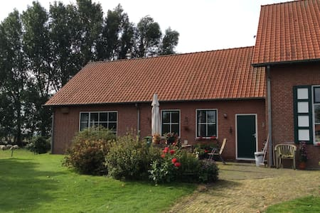 Bed & Breakfast Bertram - Zaamslag