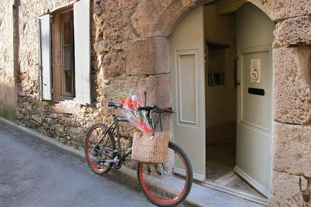 L'Ecritoire   Romantic Medieval French house - Caunes-Minervois - Huis