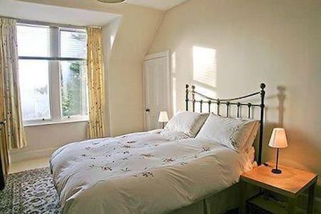Cosy Double room in Kingussie - Kingussie
