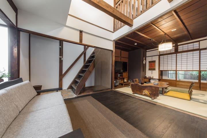 Kyoto Fushimi HANAFUJI 花ふじ Kimono Rental