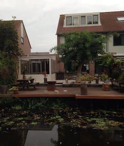Huis op 15km van A'dam en strand - Westknollendam