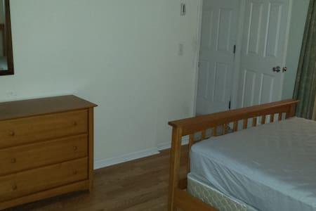Comfortable Apartment Close to NYC - Irvington - Apartment