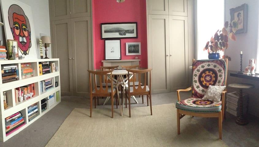 Lovely 1 Bed Flat in Hackney - Londres - Apartamento