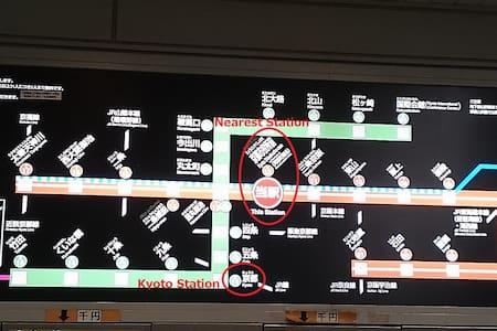 #102 Central Kyoto Near a Sta. WiFi - 京都市