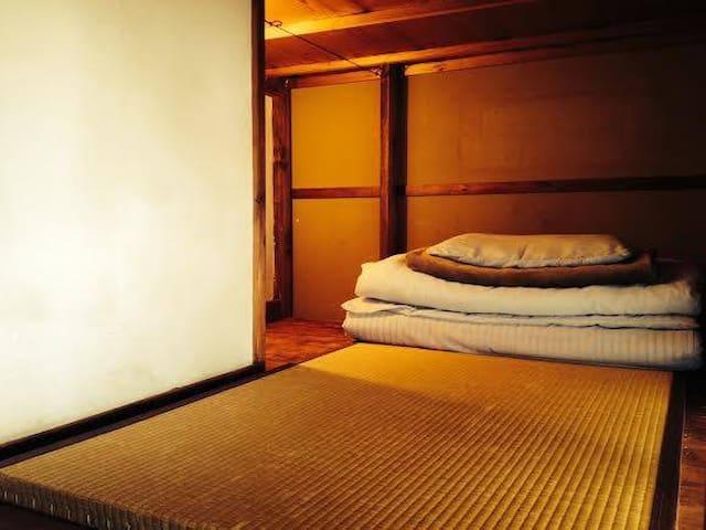GuesthouseYULULU Mix-Dormitory