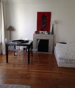 Cosy Bedroom closed to Paris - Boulogne-Billancourt