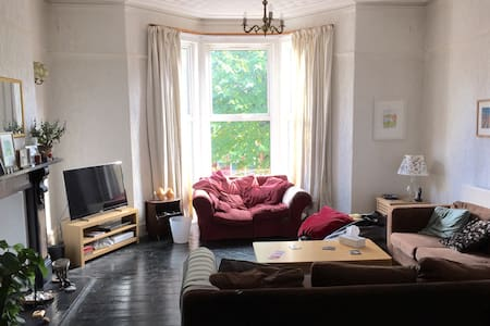 Double room in Barry, nr. Cardiff - Barry