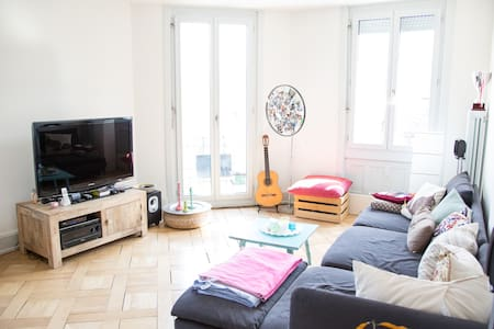 lovely and quiet room in a historic house - Zurich - Apartmen